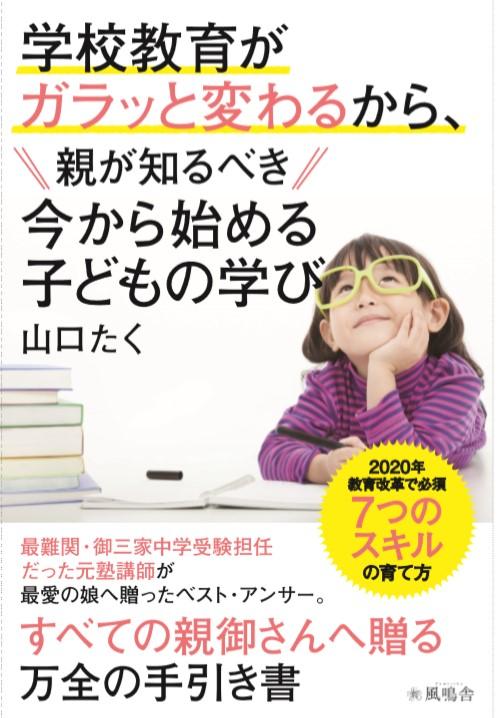 4月新刊 soutei 風鳴舎