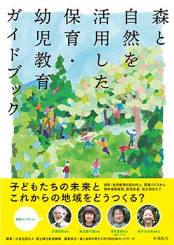 morito_nyuko_cvr+obi_sai
