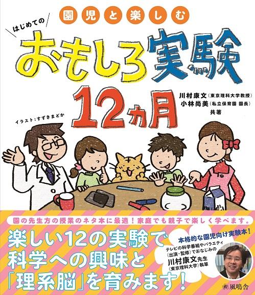 jikken_cvr+obi_nyuko_OL